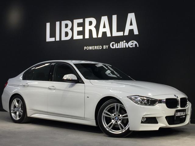 BMW 320i Mスポーツ フルセグ ACC HUD Cアクセス
