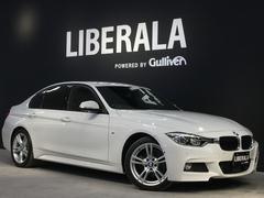 BMW320i Mスポーツ HUD ACC BSM Cアクセス