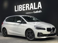 BMW218dアクティブツアラー スポーツ Cアクセス 衝突軽減
