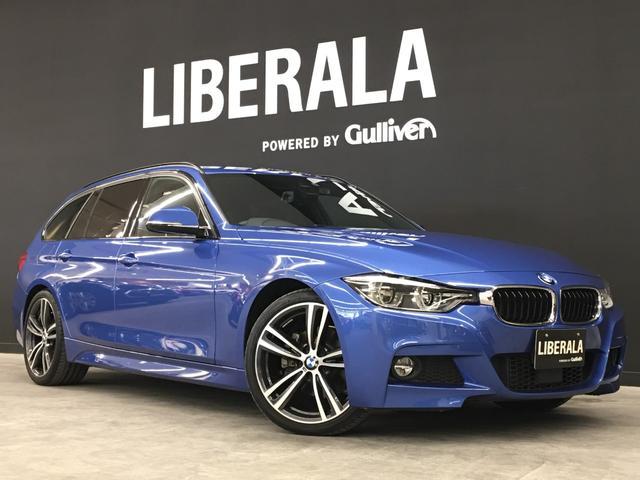 BMW 320dツーリング Mスポーツ 液晶メーター LED ACC