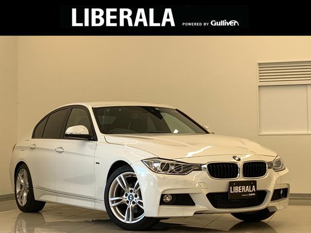 BMW 320i Mスポーツ 純正HDDナビ コンフォートアクセス バックカメラ 前席パワーシート