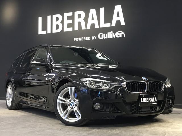 BMW 320dツーリング Mスポーツ アダプティブクルーズコントロール 社外フルセグTV LEDヘッドライト コンフォートアクセス インテリジェントセーフティ 車線逸脱警告 LCW 電動テールゲート ETC 純正ナビ BT DVD USB