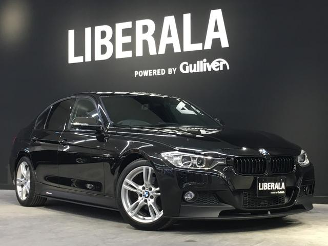 BMW 320d Mスポーツ BEST2サウンドシステム//Mパフォ-マンス リップスポイラ-&スカ-ト&内装パ-ツ//LOCK音アンサ-バックKIT/ドラレコ/純正ナビ/Bカメラ/BT/USB/ETC/18年製純正装着タイヤ