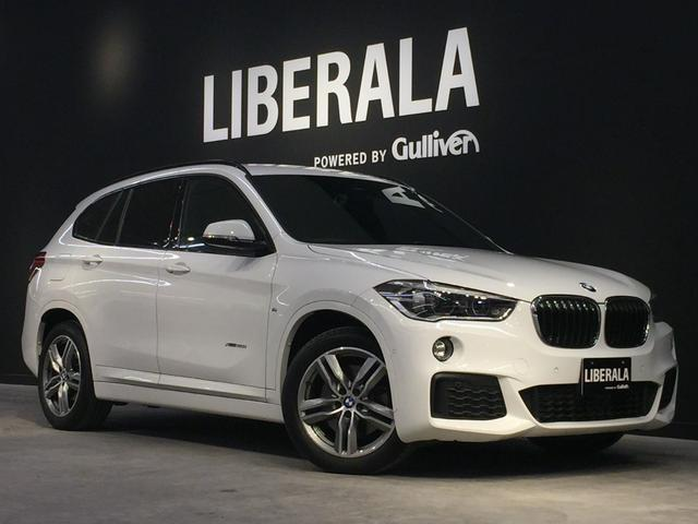 BMW xDrive 20i Mスポーツ コンフォートパッケージ・コンフォートアクセス・オートマチック・テールゲート・オペレーショ ン/ スライディングリヤシート(リヤシートバックレスト角度調節機能付)/レーンディパーチャーウォーニング