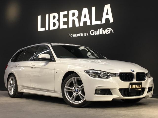 BMW 320dツーリング Mスポーツ アクティブクルーズコントロール/インテリジェントセーフティ/衝突軽減ブレーキ/コンフォートアクセス/LEDライト/純正HDDナビ CD DVD BT USB/パークディスタンスコントロール/ETC