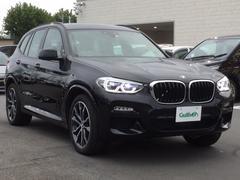 BMW X3xDrive 20d Mスポーツ 茶革 レーダークルーズ