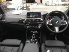 BMW X3xDrive 20d Mスポーツ 全方位カメラ 黒革