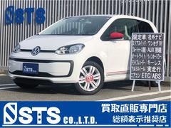 VW アップ!アップ!ウィズ ビーツ特別限定車 バックカメラ携帯連携ETC