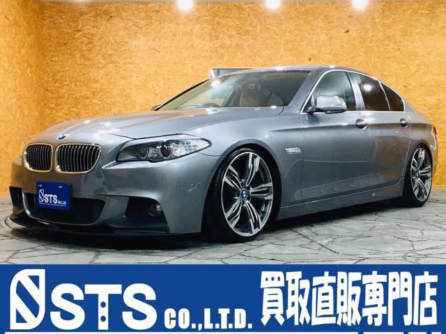 BMW 528i Mスポフェイス Mパフォーマンスタイプスポイラー Mタイプ20AW arc車高調サス アイボリー本革シート パワーシート シートヒーター 純正ナビ フルセグ Bluetooth接続 ETC クルコン