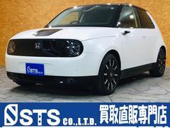 Honda eアドバンス LEDヘッドライト シングルペダルコントロール サイドカメラミラーシステム センターカメラミラーシステム Bluetooth対応 高精細12.3インチワイドディスプレー ETC ハンズフリー通話