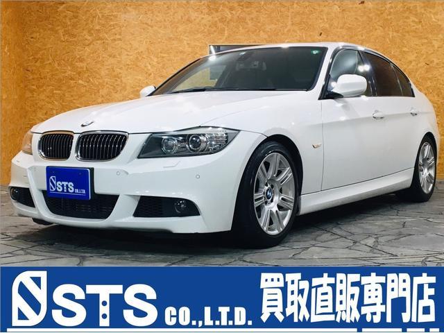 BMW 335i Mスポーツパッケージ メーカーHDDナビ フルセグTV サンルーフ レザーシート シートヒーター パワーシート オートクルーズ 純正17インチAW パドルシフト プッシュスタート 右ハンドル ディーラー車 ETC