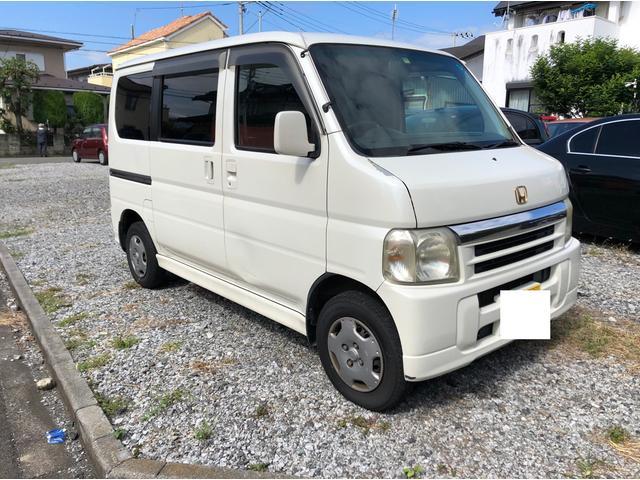 「ホンダ」「バモス」「コンパクトカー」「神奈川県」の中古車