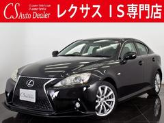 ISIS350 Ver−LスピンドルLOOK HDD黒革