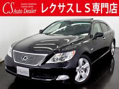 LS460 VerS−I HDD サンルーフ 黒革 コンビハン