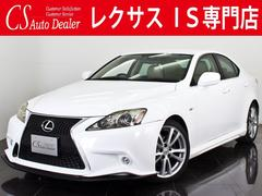 ISIS250 Ver−S スピンドルLOOK HDDマルチ本革