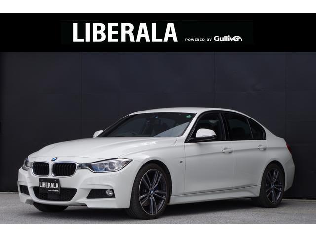BMW 3シリーズ M Aerodynamics package ...