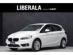 BMWインテリジェントセーフティ コンフォートアクセス