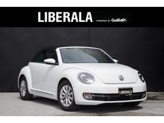 VW ザ・ビートル・カブリオレクラブ