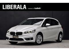 BMW218iアクティブツアラ− ラグジュアリ− 延長保証