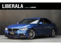 BMWアクティブハイブリッド3 Mスポーツ Mパフォ−マンスエアロ