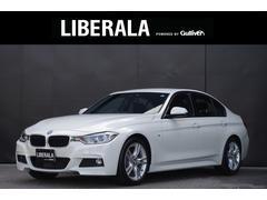 BMWワンオーナー アクティブクルーズコントロール