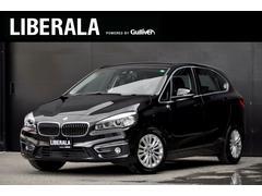 BMW218iアクティブツアラー ラグジュアリー 黒皮シート
