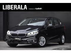 BMW218iアクティブツアラー ラグジュアリー 延長保証付帯車両