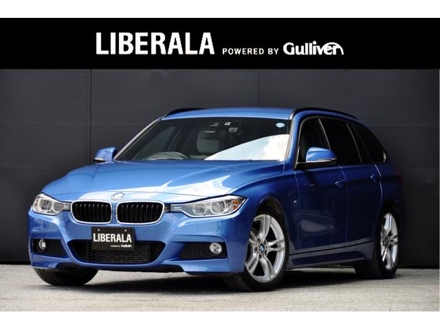 BMW ホワイトレザー インテリジェントSF レーンデパーチャーW