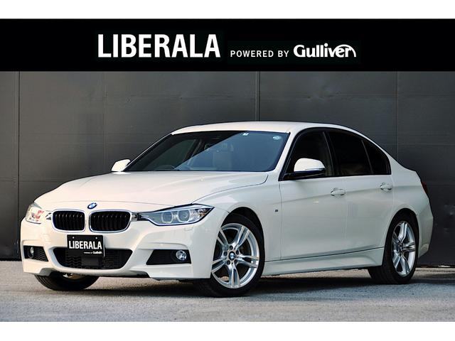 BMW 3シリーズ 320d Mスポーツ 1オーナー ACC 禁...