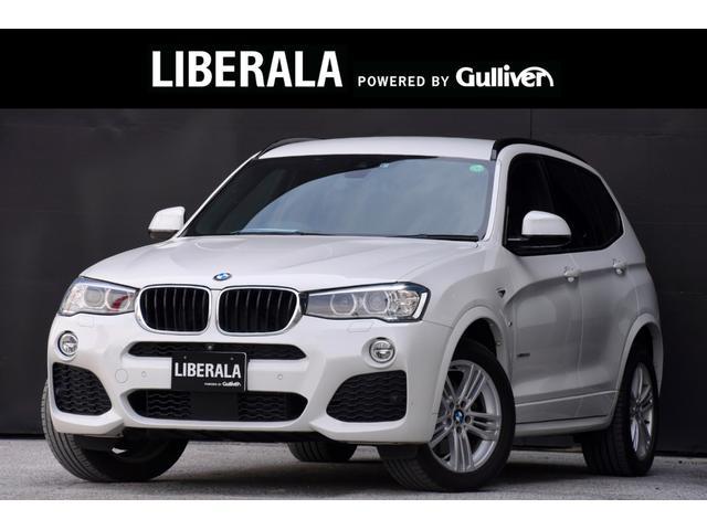 X3(BMW)xDrive 20d Mスポーツ インテリジェントセーフティー ACC 茶革 Fパワーシート シートヒーター パドルシフト 全方位カメラ 純正ナビ フルセグTV 電動バックドア コンフォートアクセス 社外リヤカロッテェリアモニター 中古車画像