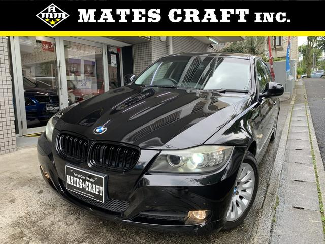 BMW 320i ハイラインパッケージ HID 黒革 ブラックグリル