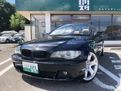 BMW330Ciカブリオーレ X519AW アルカンターラ張替え