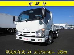 エルフトラック2t フルフラットロー 5MT 強化ダンプ 保証付
