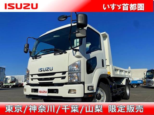 いすゞ ダンプ 6MT・極東開発工業製・強化1方開・積載3.700kg・助手席側電格ミラー・キーレス・距離8.000km・取説・保証書
