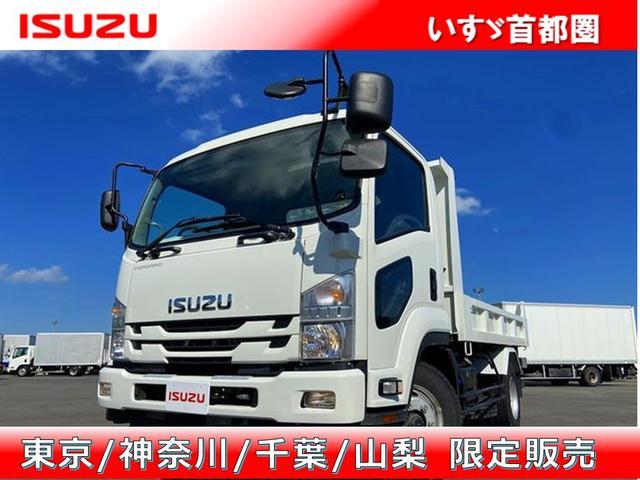いすゞ ダンプ 6MT・新明和強化1方開・積載3.750kg・助手席側電格ミラー・距離14.000km・取説・保証書