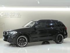 BMW X5xDrive 35i Mスポ SR 黒革 HDD 22AW