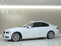 BMW320i HDDナビ バックカメラ 地デジ パワーシート