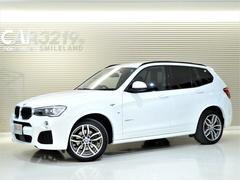 BMW X3xDrive 20d Mスポーツ 本革 地デジ全方カメラAC