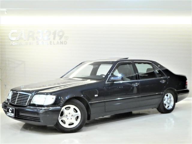 メルセデス・ベンツ S600L 1オーナー 黒革シート サンルーフ クルコン