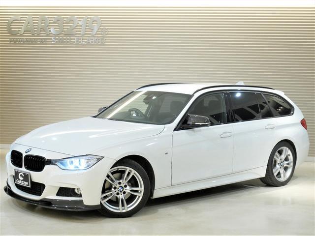 BMW 3シリーズ 320dツーリング Mスポーツ ディ-ゼルタ-ボ Mパフォ-マンスエアロ 純正18AW 純正ナビ バックカメラ 衝突軽減ブレーキ クルーズ LDA パワーバックドア 新車時保証書 記録簿 ETC スペアキー有