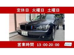 BMW750i Mスポグリル ハルトゲ20インチアルミ
