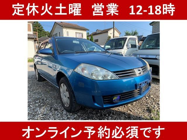 日産 S 70th-II 4WD1800 9.0万キロ