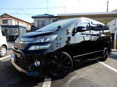 ヴェルファイア2.4Z Gエディション  黒革エグゼクティブシート Rモニ
