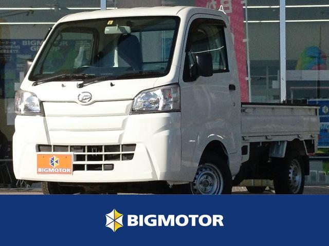ダイハツ スタンダード 4WD/三方開 エアコン パワステ ラジオ