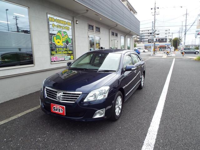 トヨタ 1.5F Lパッケージプライムグリーンセレクション0.7KM