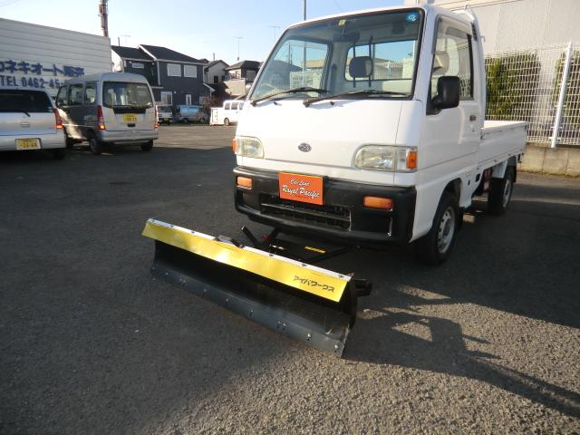 スバル サンバートラック スペシャル 4WD 脱着式除雪装置付き...