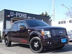 フォード F−150ハーレーダビッドソン 特別仕様車