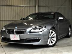 BMW640iクーペ サンR 本革S 1オーナー 禁煙車