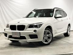 BMW X1sDrive 20i Mスポーツ・1オーナー・サンR・黒革