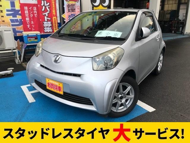トヨタ iQ 100G プラス